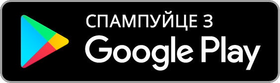 Запампуйце Truckfly by Michelin на Google Play!
